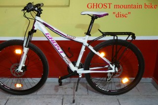24.Ghost-1200-Mountain-Bike