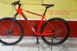 18.Cube-Aim-SL